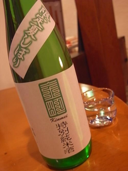 地酒-13277.jpg