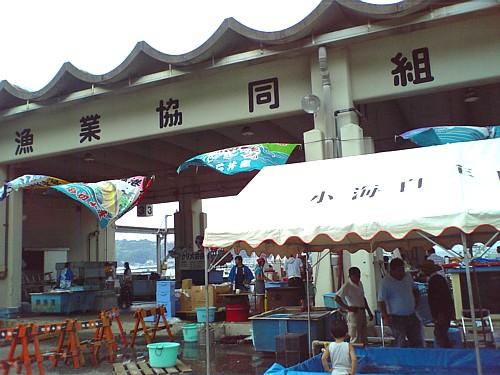 活あじ祭-00028.jpg