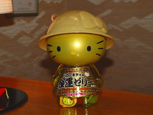金運ゼリー_4309.jpg