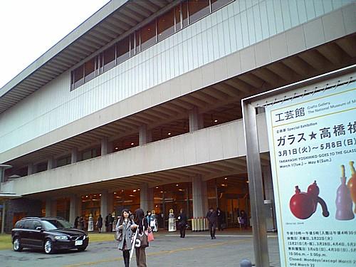 00189-生誕100年岡本太郎展.jpg