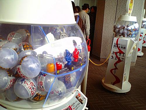 00180-生誕100年岡本太郎展.jpg