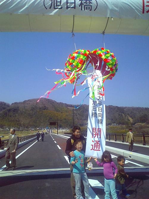 00201-旭日橋開通.jpg
