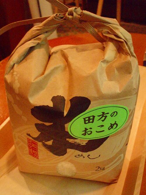 P4160108-お米.jpg