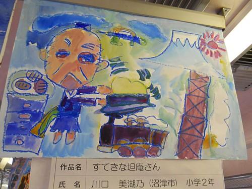 5626-電車内.jpg