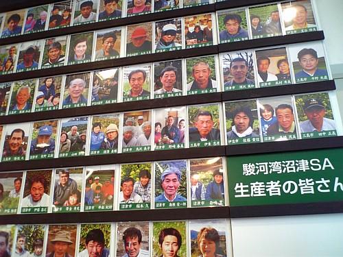 00074-新東名.jpg