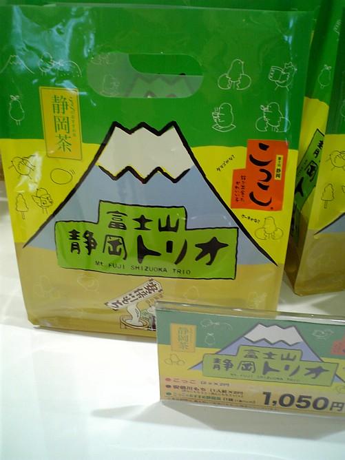 00091-新東名.jpg