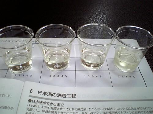00170-日本酒講座.jpg