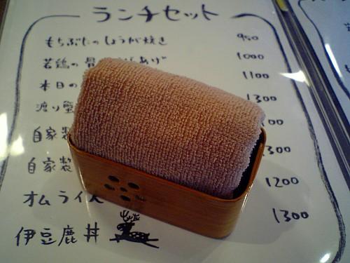 00091-修善寺no洋食屋.jpg