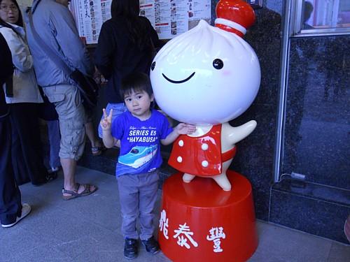 4113-台湾.jpg