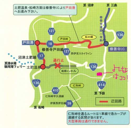 ukairo-shosai-2.jpg
