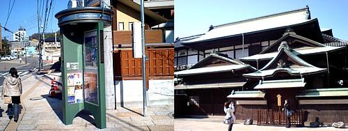 四国・インフォ&道後-01.jpg