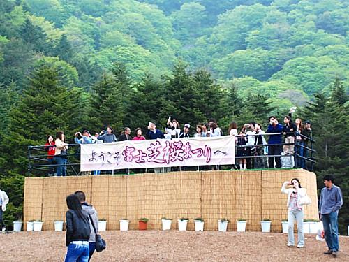 芝桜・見晴台_0115.jpg