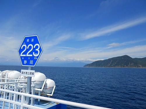6430-駿河湾