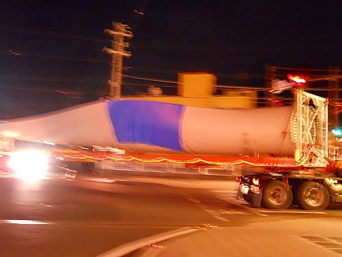 6817-風車