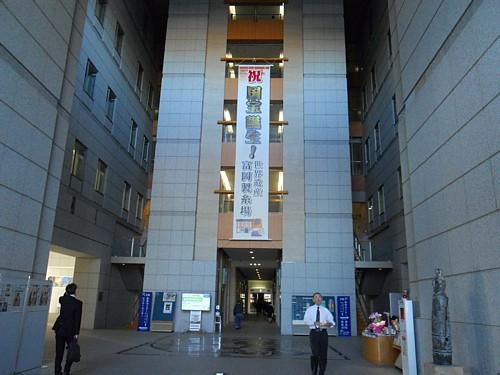 6873-群馬県庁