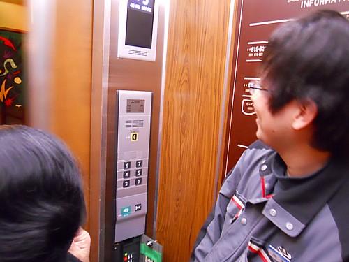 7675-エレベーター