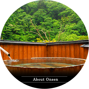 About Onsen