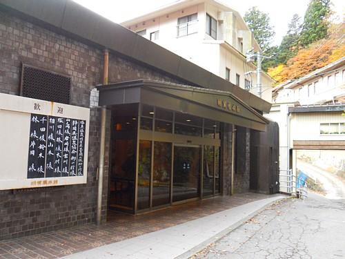 5336-栃木