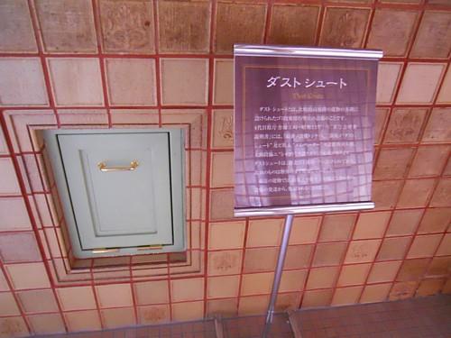5273-栃木