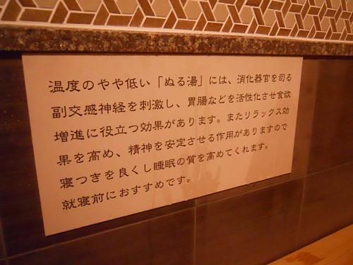 8616-孫九郎