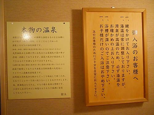 8656-孫九郎