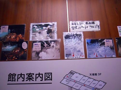 8665-岐阜研修