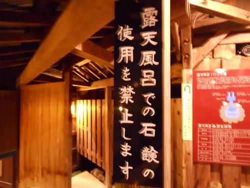 8667-孫九郎