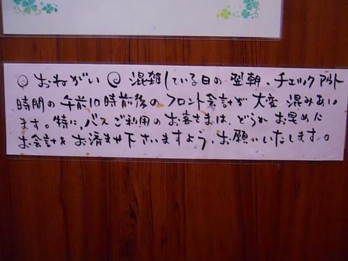 8659-孫九郎