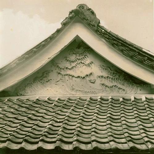 古い写真・屋根の波千鳥-1